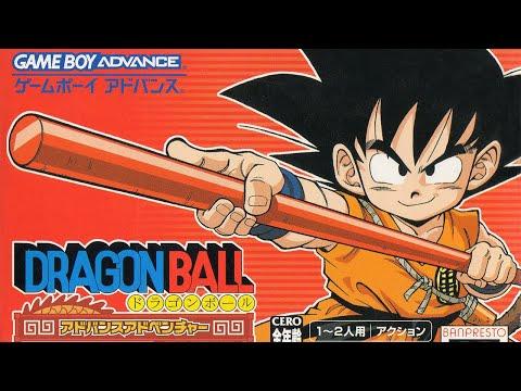 dragon ball advanced adventure gba code