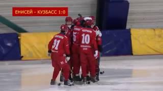 Кубок России 2018. Енисей - Кузбасс 6:5 (Голы)