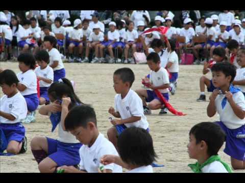 11' 浜田小学校運動会