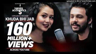 Asma Ko Fir Jamise Ringtone 2019    Most Romantic love Song Ringtone