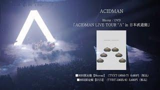 """ACIDMAN「ACIDMAN LIVE TOUR """"Λ""""in 日本武道館」 / TEASER"""