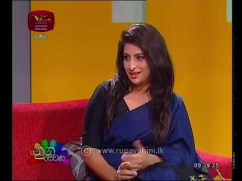 Nugasewana Saree Wilasitha 2019-01-24 | Rupavahini
