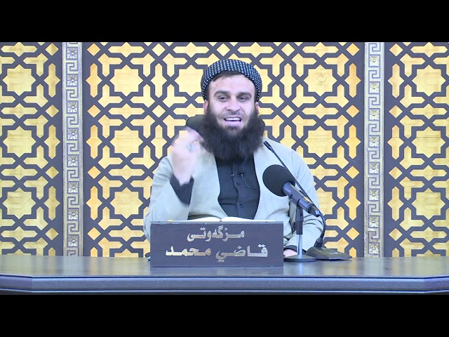 07 - شهرحی كتێبی فیقهی ئاسان له ژێر ڕۆشنایی سوننهت وقورئان - مامۆستا علي خان