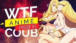 Аниме приколы под музыку # 3 Anime Vines | Anime WTF COUB #3