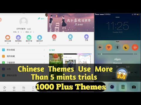 OPPO Chinese Theme Store 5 0 0 Version New Update - смотреть