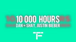[TRADUCTION FRANÇAISE] Dan + Shay, Justin Bieber   10,000 Hours