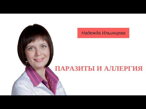Препараты для профилактики гельминтов у детей