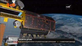Космічний дрон зможе на кілька років подовжувати роботу супутника на орбіті