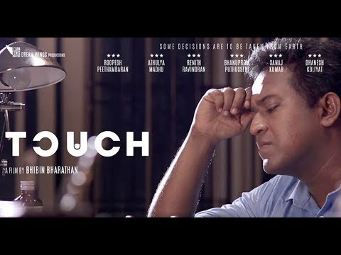 Touch - Short film