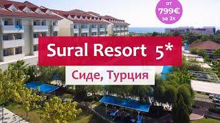 """Отдых """"цена-качество"""" в Турции 5* - отели сети Sural в Сиде."""