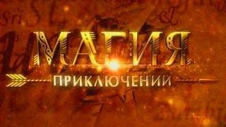 Смотреть онлайн Документальный фильм «Калашников из каменного века»