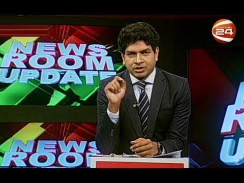 Newsroom Update   নিউজরুম আপডেট   25 March 2020