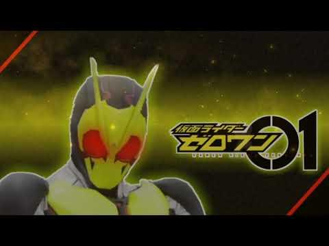 Kamen Rider Zero One Henshin Sound [HD]