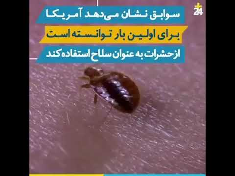 ABD'nin Biyolojik Savaşı