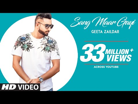 Sang Maar Gayi: Geeta Zaildar (Full Song) Jassi X | Sardaar Films | Latest Punjabi Songs 2018