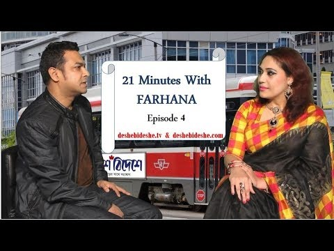 21 Minutes With Farhana EP 04