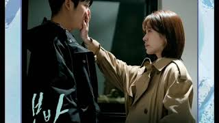 Rachael Yamagata - Is It You(One Spring Night OST)