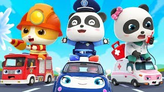 Fire Truck, Police Car, Ambulance In Surprise Eggs | Nursery Rhymes | Kids Cartoon | BabyBus