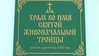 Моё любимое и родное село Верхняя Тишанка празднует двойной юбилей!
