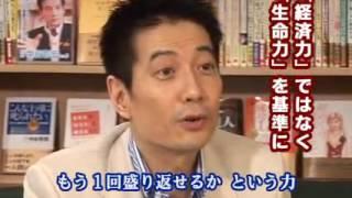 中谷彰宏のお金持ちになる人の恋愛術 - YouTube