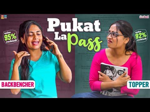 Pukatla Pass || Dhethadi || Tamada Media HD Mp4 3GP Video and MP3