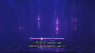 Blackpink - 휘파람 Remix Ver. (Whistle Remix Ver.) | Encore - 2018 Tour [In Your Area] Seoul DVD