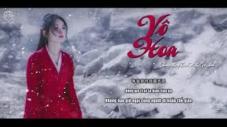 (Vietsub) Vô Hoa | Hữu Phỉ OST | Trương Lương Dĩnh và Lưu Vũ Ninh, 张靓颖、刘宇宁《无华》有翡 | Legend Of Fei OST