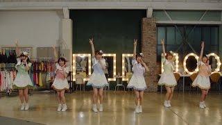 i☆Ris/GoinonダンスVer