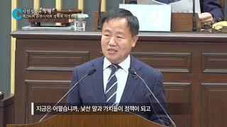 01 춘천시의회 시정연설 296회 정례회1부
