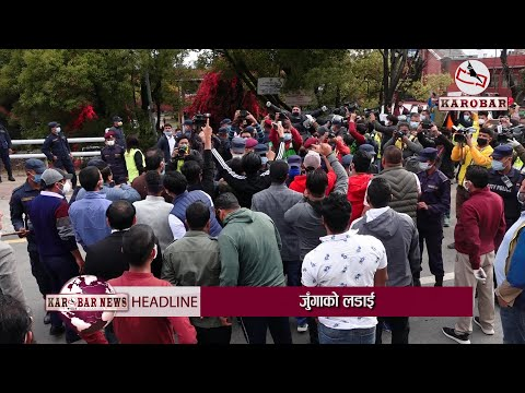Government-Supporters Disobey Lock Down, Protest On Street