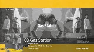 June - Gas Station