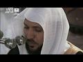 Best Quran Recitation 2017 | Really Beautiful | Surah Az-Zumar By Sheikh Maher Al Muaiqly