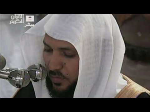 Best Quran Recitation 2017 | Really Beautiful | Surah Az-Zumar By Sheikh Maher Al Muaiqly - One Ummah