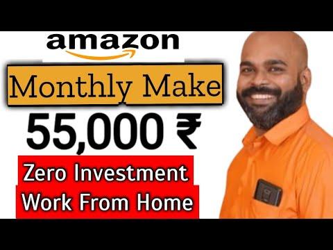 How To Earn Money From Amazon Affiliate |Amazon Affiliate Program വഴി വീട്ടിൽ ഇരുന്ന് പൈസ ഉണ്ടാക്കാം