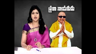 DMK Chief Karunanidhi Political Life Journey | A report