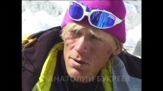 Индонезийская экспедиция на Эверест в 1997 г.