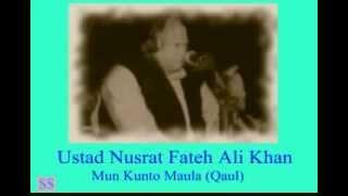 qaul maula ali - मुफ्त ऑनलाइन वीडियो