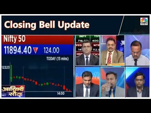 Share Market की Closing Bell से पहले दिन भर की पूरी खबर   Dec 6