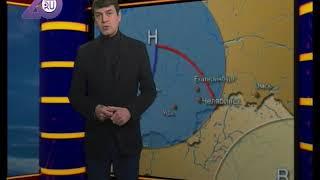 Прогноз погоды с Алексеем Старцевым на 19 февраля