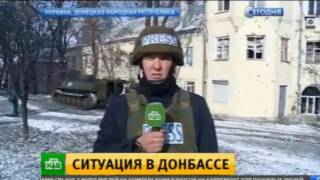 Ситуация в Донбассе НТВ Сегодня в 13 00