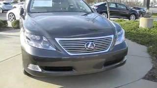 AutoSpies.com rear reclining seat demo in the Lexus LS600h - Most ...