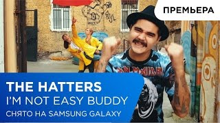 The Hatters — I'm Not Easy Buddy | Samsung YouTube TV | 12+