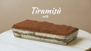 Loacker | The best of Italy | Tiramisù: Friuli Venezia Giulia