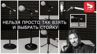 Микрофонная удочка анодированный титан длина 3. 1м k m 23760