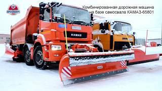 Комбинированная дорожная машина КДМ-7630
