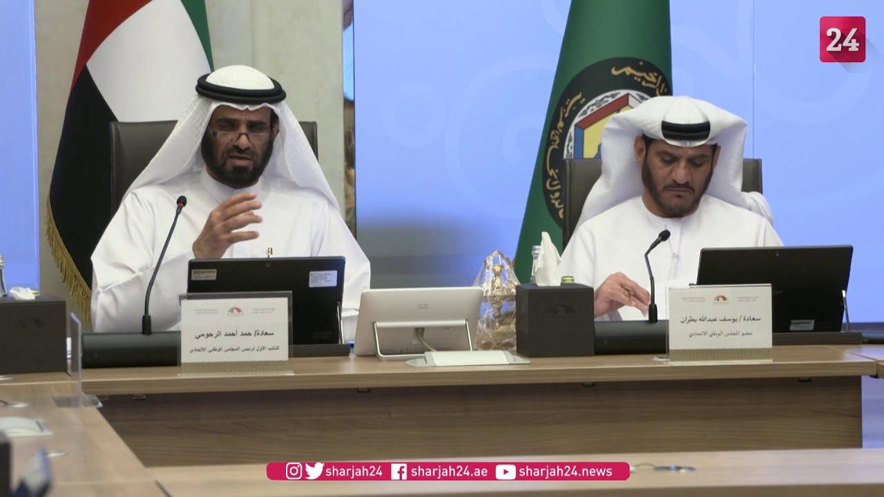 """""""الوطني الاتحادي"""" يشارك في اجتماع لجنة التنسيق البرلماني"""