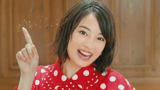 広瀬すず、ミュージカル風CMで歌唱&ダンス!ワイヤアクションにも挑戦「東芝ライフスタイル」新CMが公開