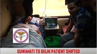 Air and Train Ambulance in Kolkata and Guwahati by Panchmukhi