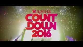 ageHa COUNTDOWN 2016 featWW The WonderNight