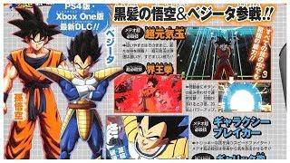 Dragon Ball FighterZ - Goku Base and Vegeta Base (Showcase)